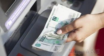 Банк Казани, закрытие счета по зарплатной карте