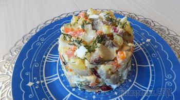 Салат из слабосоленой селедки