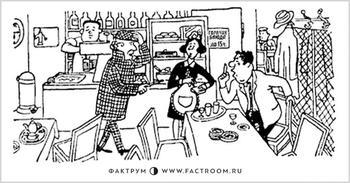 Головоломка «Странный случай в ресторане»
