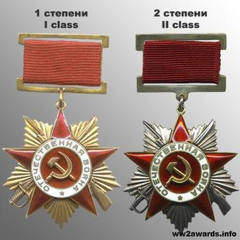 """Рекордсмены по числу орденов """"Отечественная война"""""""
