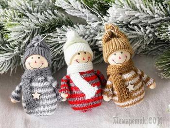11 отличных товаров для новогоднего декора с Алиэкспресс 2021
