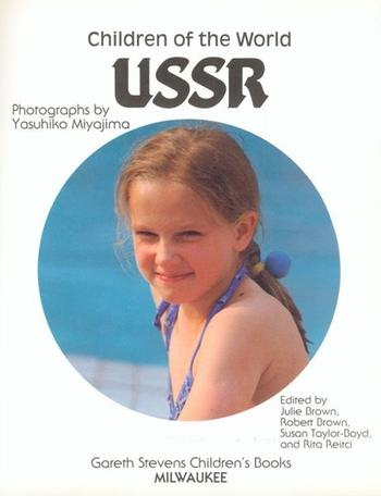 Жизнь советского ребенка в 1987 г.