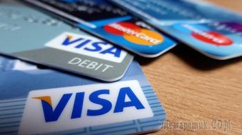 Хоум Кредит Банк, дебетовая карта Польза