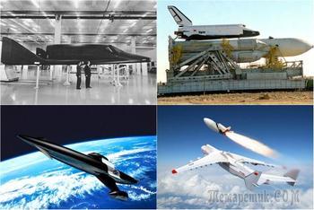 10 проектов многоразовых транспортных космических кораблей
