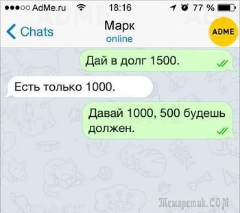15 СМС, которые могли написать только в Одессе