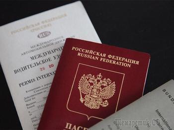 Являются ли права документом, удостоверяющим личность?
