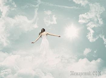 Во сне душа летала над землёй (Стих)