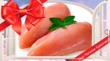 Филе индейки: рецепты как вкусно приготовить мясо птицы, в том числе и в рукаве