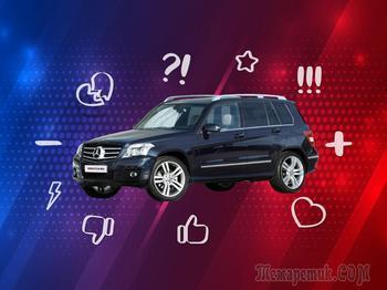 5 причин покупать и не покупать Mercedes-Benz GLK X204