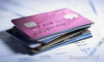 Ренессанс Кредит, осторожно, мошенники!