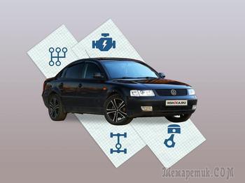 Volkswagen Passat B5 с пробегом: нестрашная подвеска, вечные АКП и удачный даунсайзинг