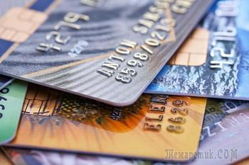 ОТП Банк, обманывают клиентов