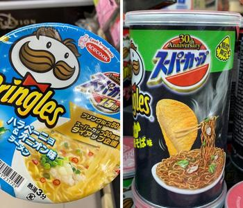 11 неожиданных вещей, которые можно купить в продуктовых маркетах разных стран
