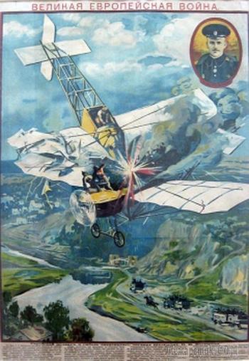 Чудеса в Ленинградском Небе