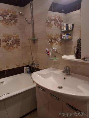 Новая ванная комната за две недели