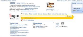 Сделать Яндекс домашней страницей в браузерах Opera, Chrome, Mozila, IE