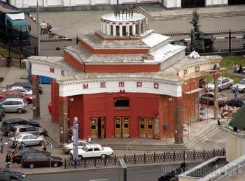 Загадочные места Москвы и Подмосковья