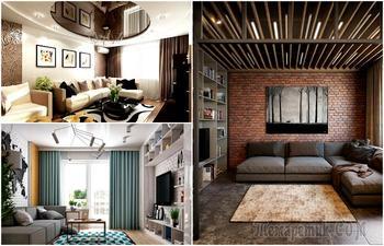 19 восхитительных идей дизайна небольшой гостиной