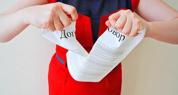 Порядок изменения или расторжения брачного договора