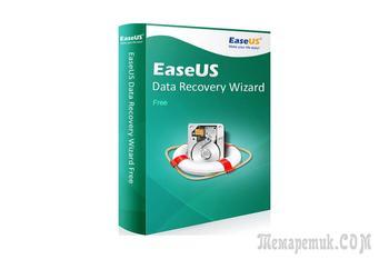 EaseUS Data Recovery Wizard Free — восстановление удаленных файлов
