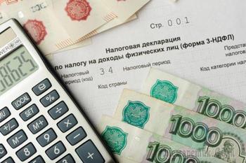 Новые налоговые льготы появились у россиян