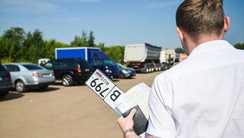 В России появятся автомобильные номера нового образца