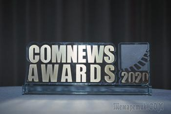 ComNews Awards 2020: цифровые технологии против COVID-19