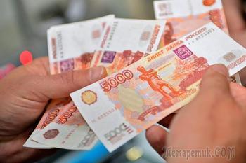 Абсолют Банк, передали ипотеку другому Банку, доставив массу неудобств