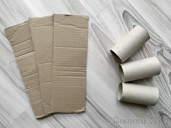 Что можно сделать из картонной втулки?