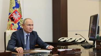 Путин в десять раз увеличил штрафы за разглашение персональных данных