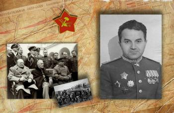 Какую тайну скрывал маршал советской авиации?