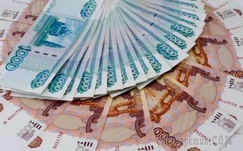 Граждане, не храните деньги в Сбербанке