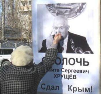 19 февраля 1954 года Никита Хрущев подарил Крым УкрССР