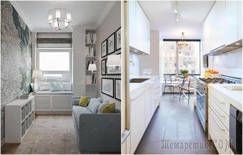 Как визуально расширить узкую комнату, чтобы она стала удобнее