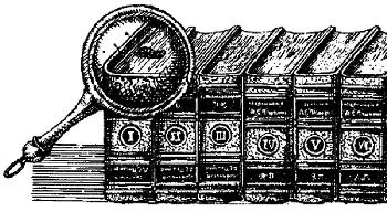 Веселая задачка Перельмана «Книжный червь»
