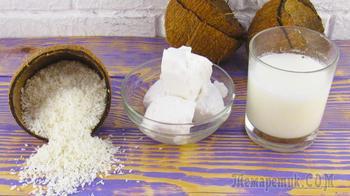 Как из кокоса сделать молоко, масло и кокосовую стружку!