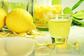 Лимончелло в домашних условиях - Готовим итальянский лимонный ликер своими руками