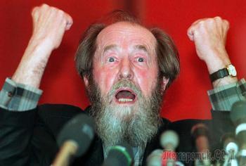 О Солженицыне