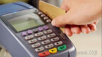 Росбанк, скрываемые проценты по ипотечные каникулам