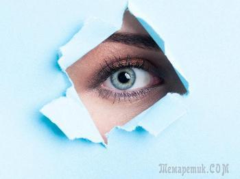 Психология взгляда: о чем «рассказывают» глаза