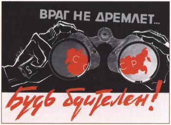 """В РФ готовят законы о """"нежелательной деятельности и сотрудничестве"""", """"вмешательстве извне"""", """"отечестве"""" и """"патриотизме""""."""