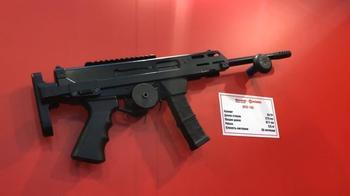 Пистолет-карабин ВПО-185: оружие, которое идет на смену ружью и «травматике»