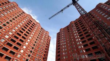 Москвичи массово завысили цены на квартиры