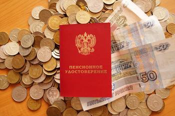 Россиянам увеличили «возрастную» надбавку к пенсии