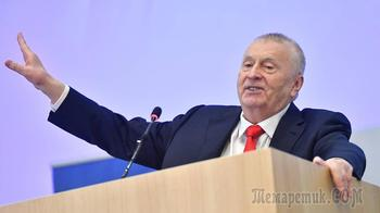 Жириновский дал прогноз по выборам президента России в 2024 году