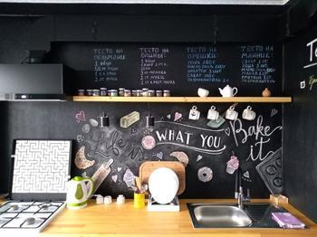 «Обустройством занималась, пока ребенок спал»: рассказ об оформлении кухни