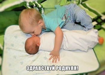 Устами младенца!