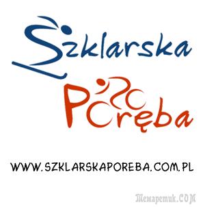 Kaрконоше и Нижняя Силезия. Продолжение темы о лыжах и не только