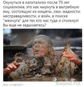 """Миф о """"бесправном и невыездном"""" колхознике при Сталине"""