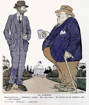 Антисоветская карикатура Михаила Дризо